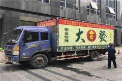 广州增城搬家公司