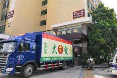 广州海珠搬家公司
