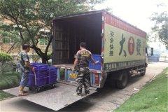 广州荔湾搬家公司